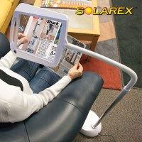 Heartland America: Solarex 5X Magnifier Lamp