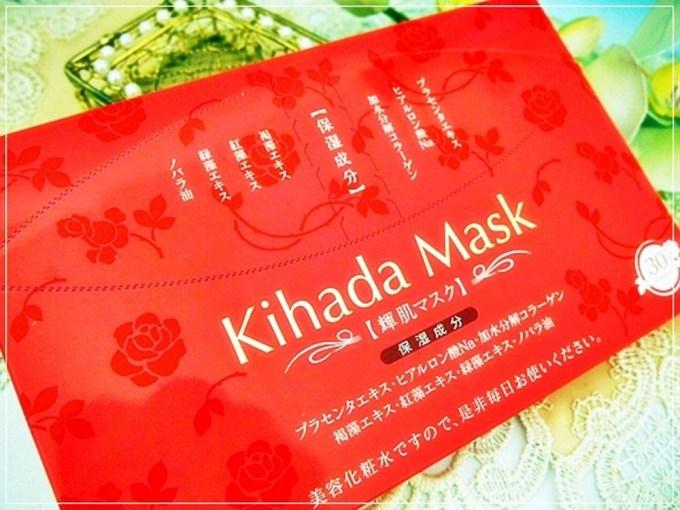 kihada-mask-11