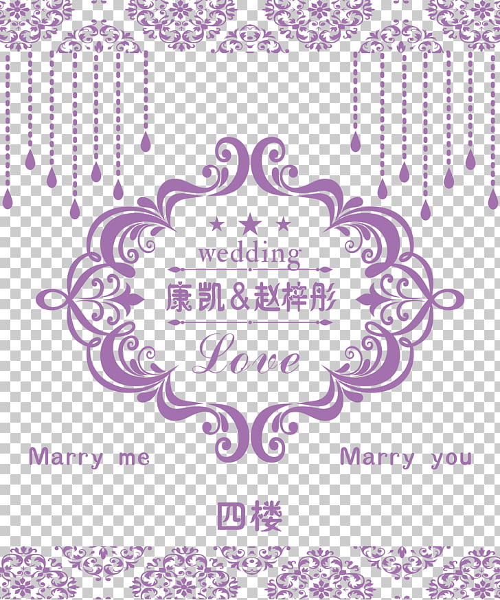 Wedding invitation Graphic design Marriage, Romantic wedding welcome