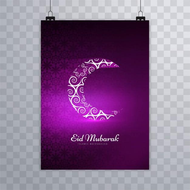 Religious Eid mubarak brochure card template eps file free