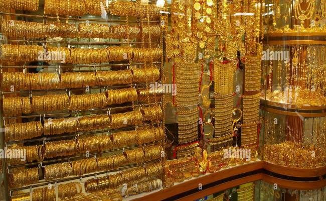 Dubai Deira Gold Souk Gold Market City Of Gold Stock Photo Royalty Free Image 11056398 Alamy