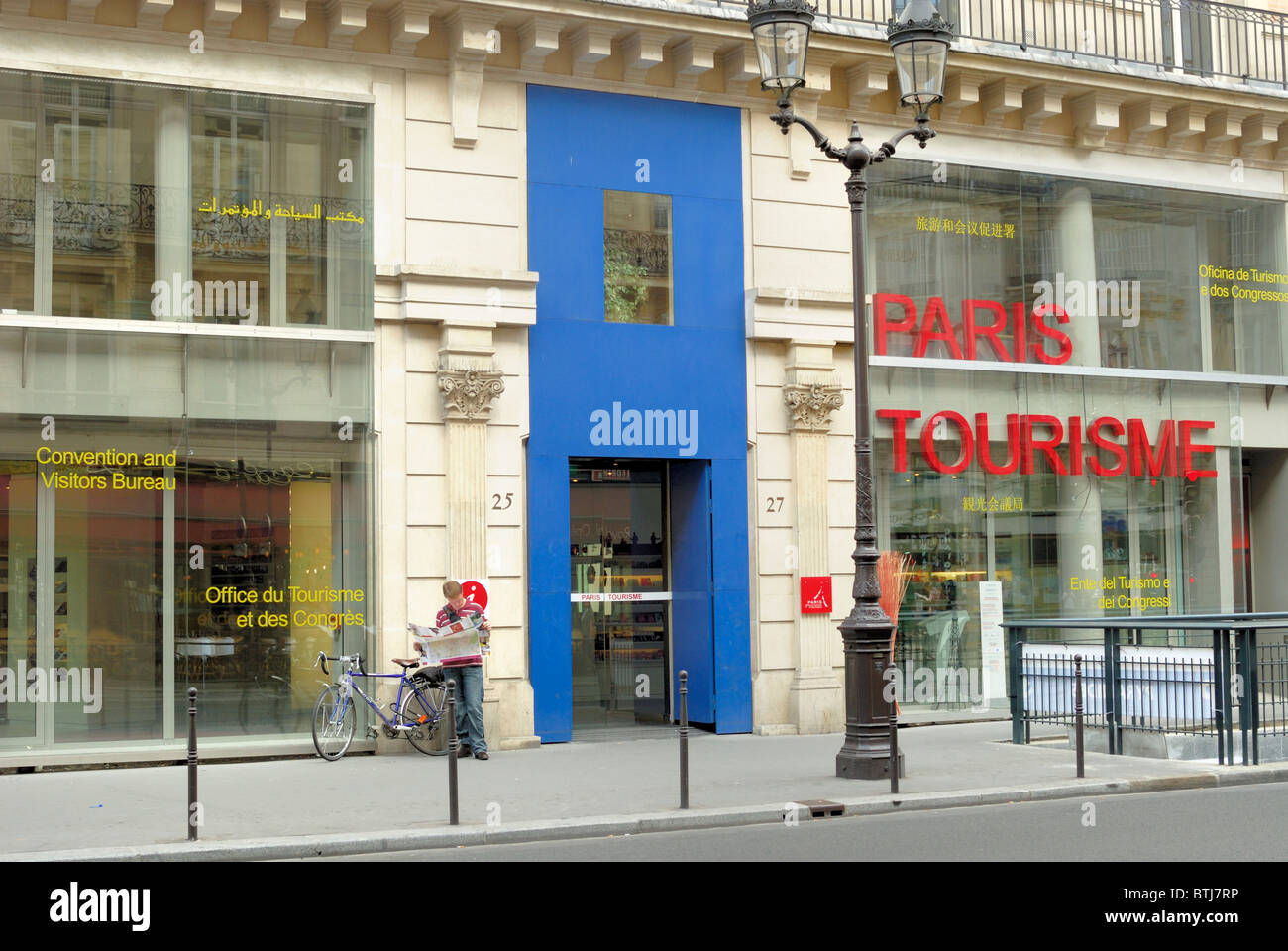 Paris Office Du Tourisme France Tourism Office Stock Photos France Tourism Office Stock