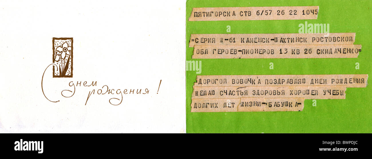 Happy Birthday! - Telegram of congratulations on the letterhead