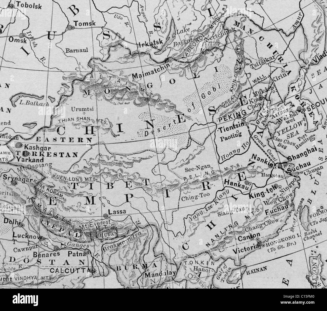 Chinese Geography Old Map Of Chinese Empire From Original Geography Textbook 1884