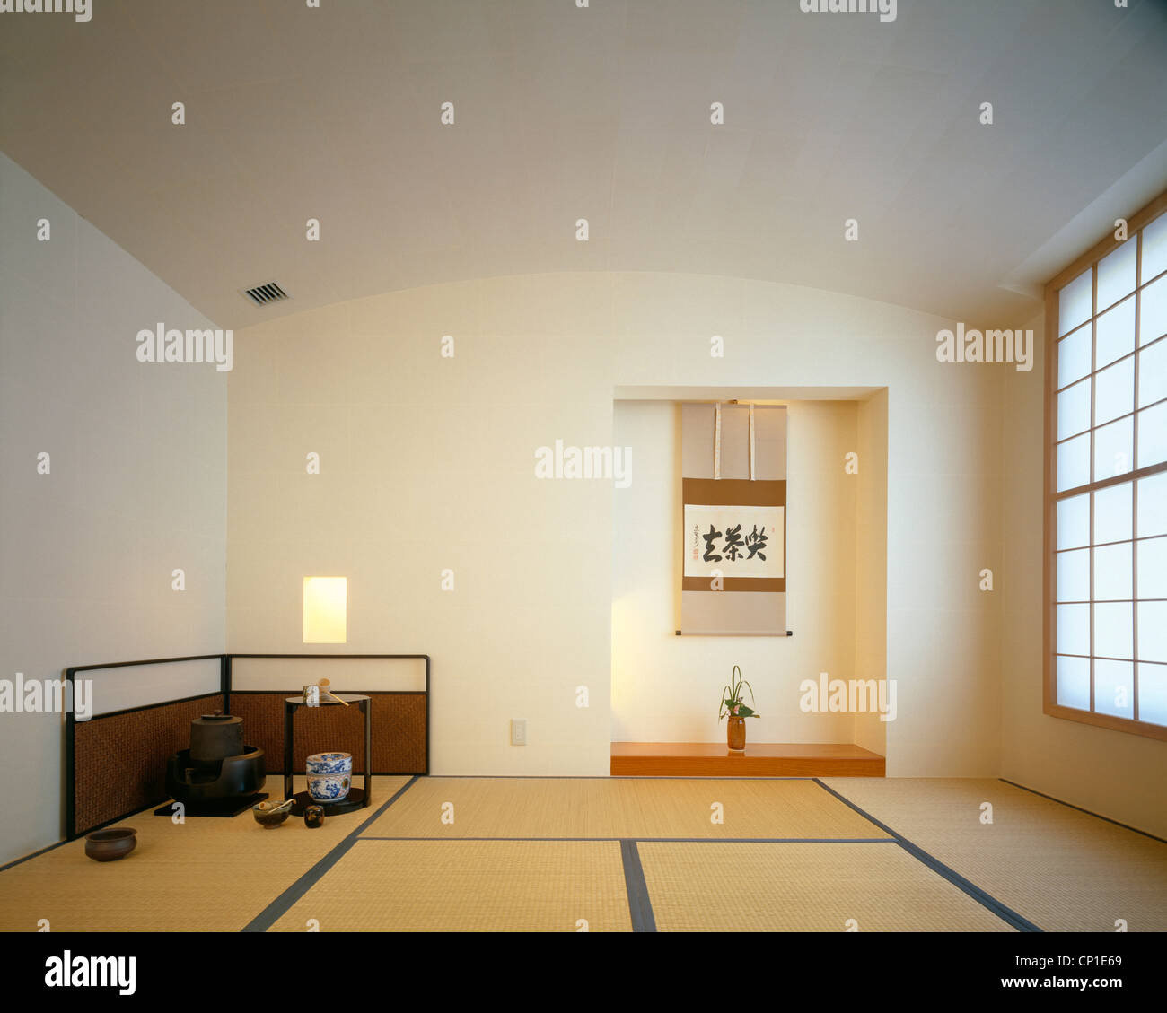Minimalist Living Space Minimalist Japanese Living Space Stock Photo 47976273 Alamy