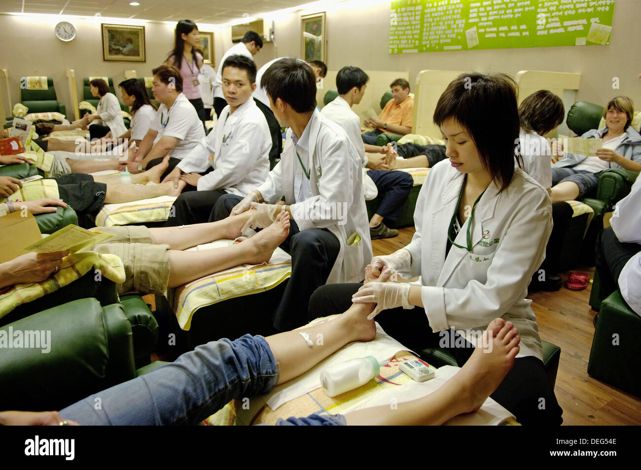 Chinese Massage Foot Massage Traditional Chinese Acupuncture Whose Focus
