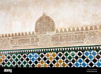 Islamic decoration on the walls of one of the Nasrid ...
