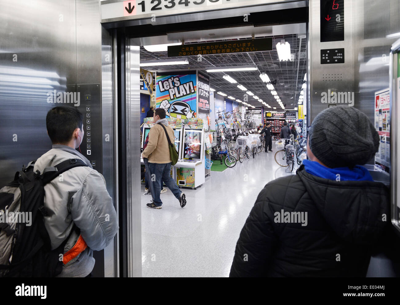Duisburg Germany December 17 2016 Unknown People Entering And People Inside An Elevator In A Store In Tokyo Japan Stock