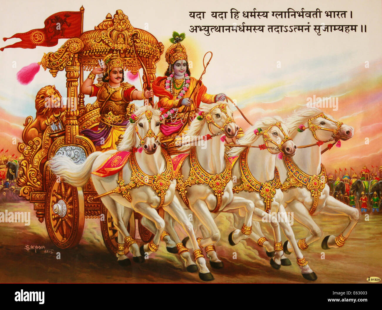 Free Wallpapers Wid Quotes Painting Depicting The Scene In Bhagavad Gita Where Lord