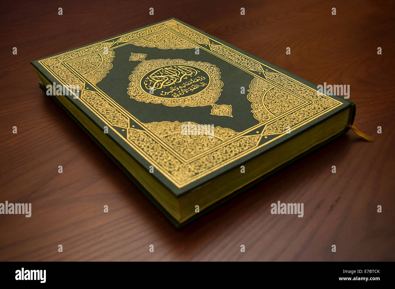 Libro Coran The Holy Book Of Islam Stock Photos And The Holy Book Of