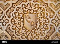 Islamic art at La Alhambra in Granada, Spain Stock Photo ...