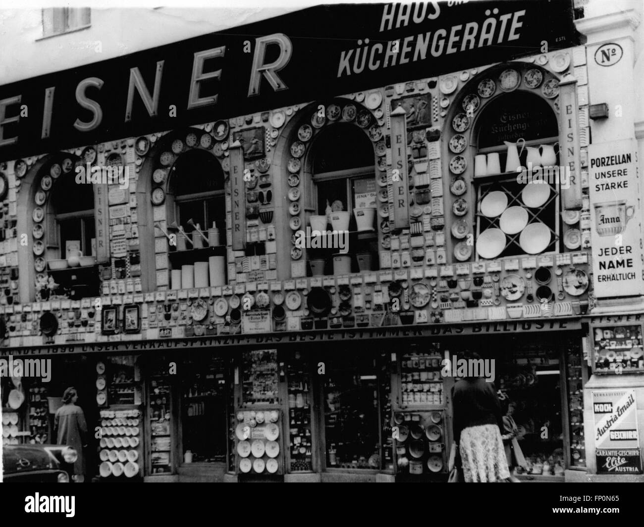 Küchengeräte Premiere No Sale Shown Stock Photos No Sale Shown Stock Images Alamy