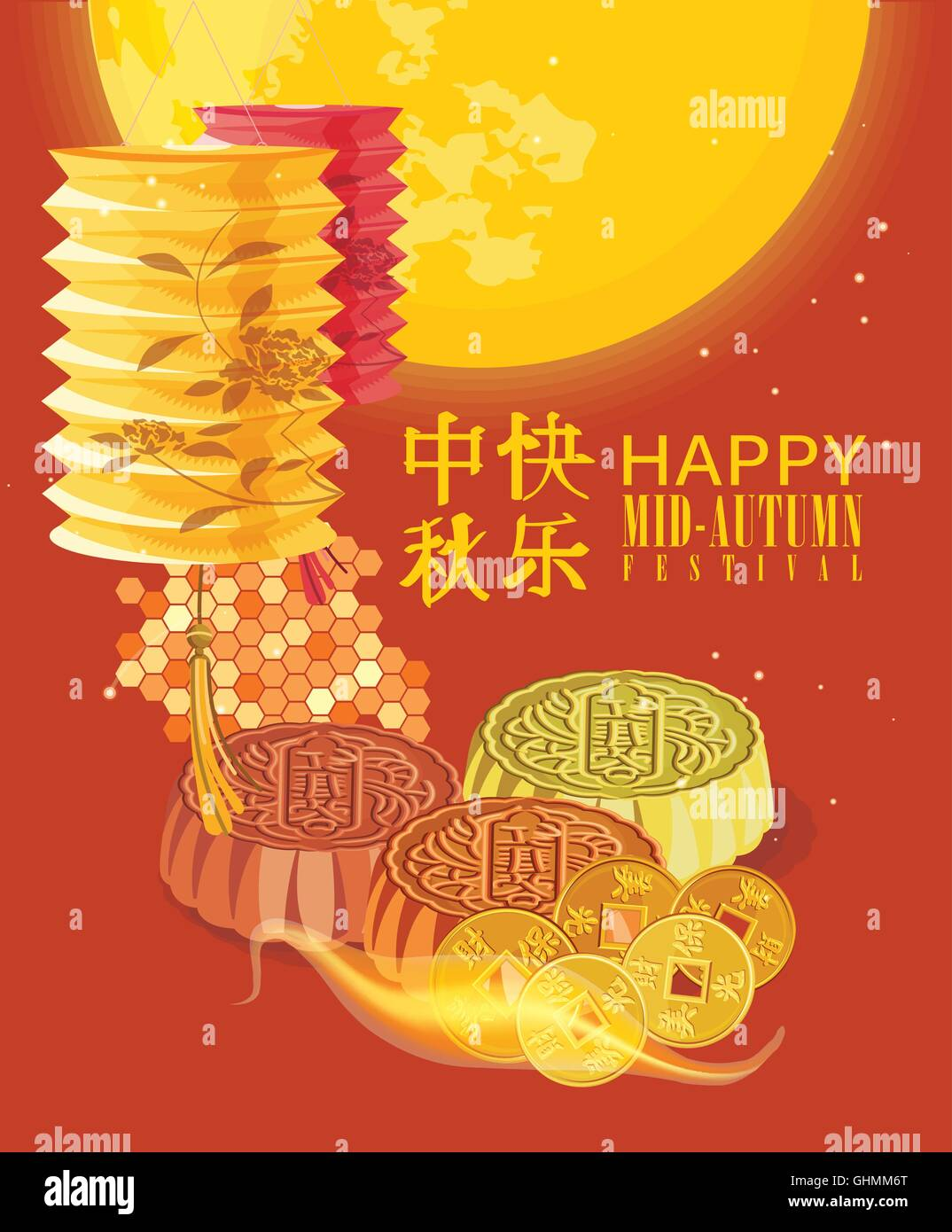 Happy Chinese Lantern Festival Moon Cake Stock Vector Images Alamy