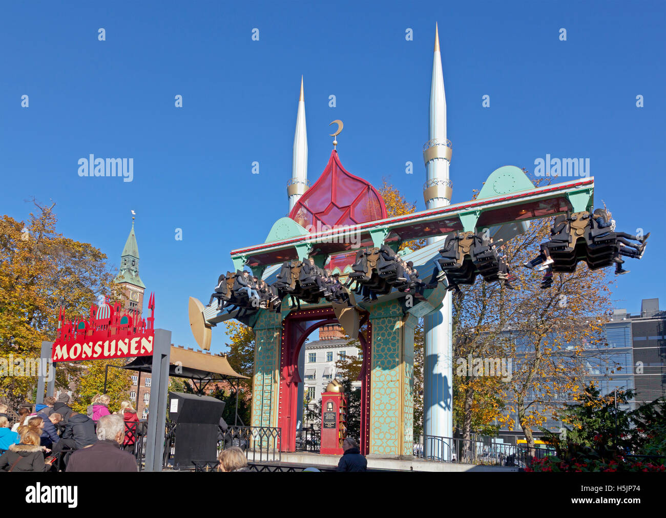 Tivoli Without Rides Monsunen The Monsoon Ride In The Tivoli Gardens In Copenhagen On