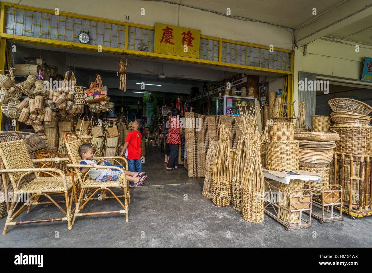 A Retail Shop Selling Furniture Made From Rotan At Bau Sarawak Stock Photo Alamy