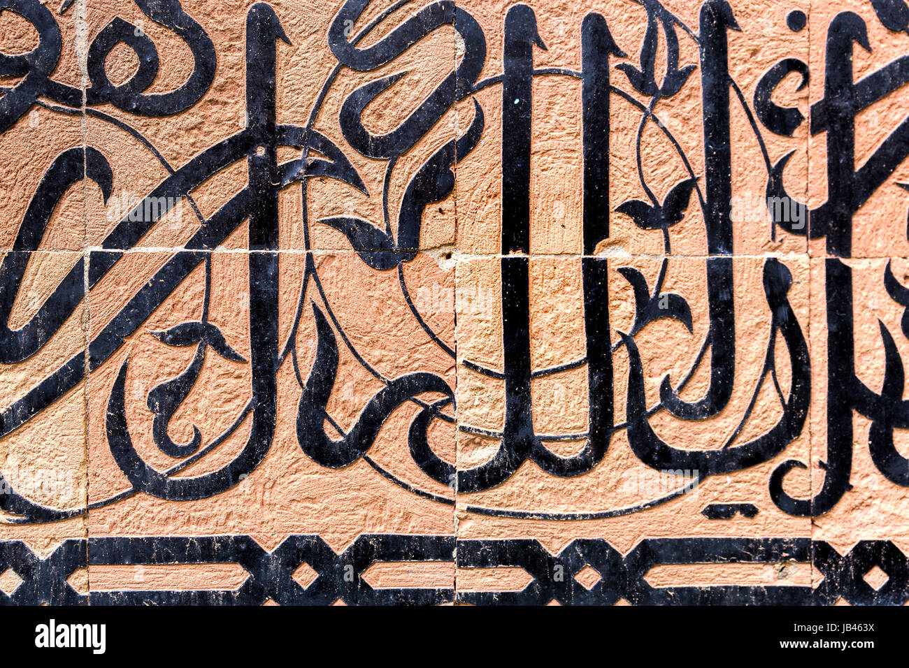 Deko Marokko Arabische Kalligrafie Marokko Stock Photo 144536782 Alamy