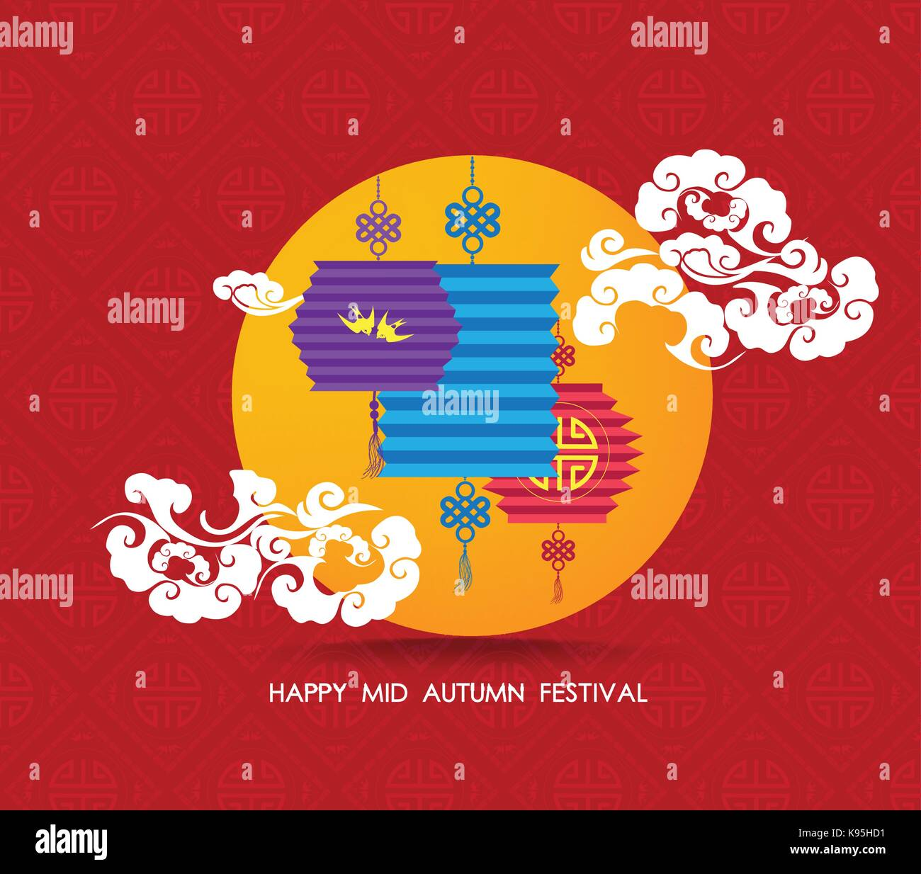 Happy Chinese Lantern Festival Happy Mid Autumn Festival Stock Photos And Happy Mid Autumn