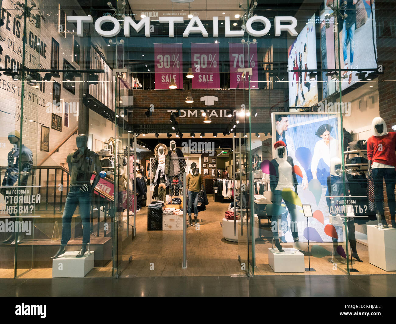 Tom Tailoer Tom Tailor Clothing Shop Interior In The Columbus Mall Stock Photo