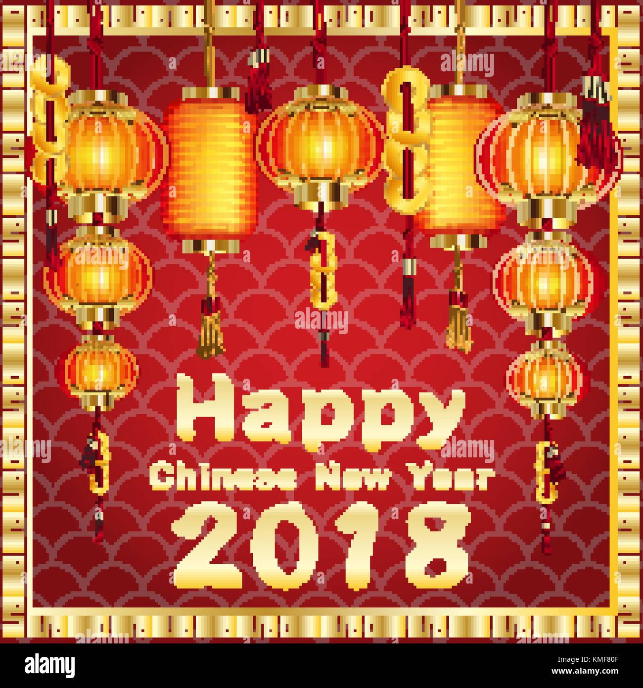 Happy Chinese Lantern Festival Happy Chinese New Year 2018 With China Lantern Stock