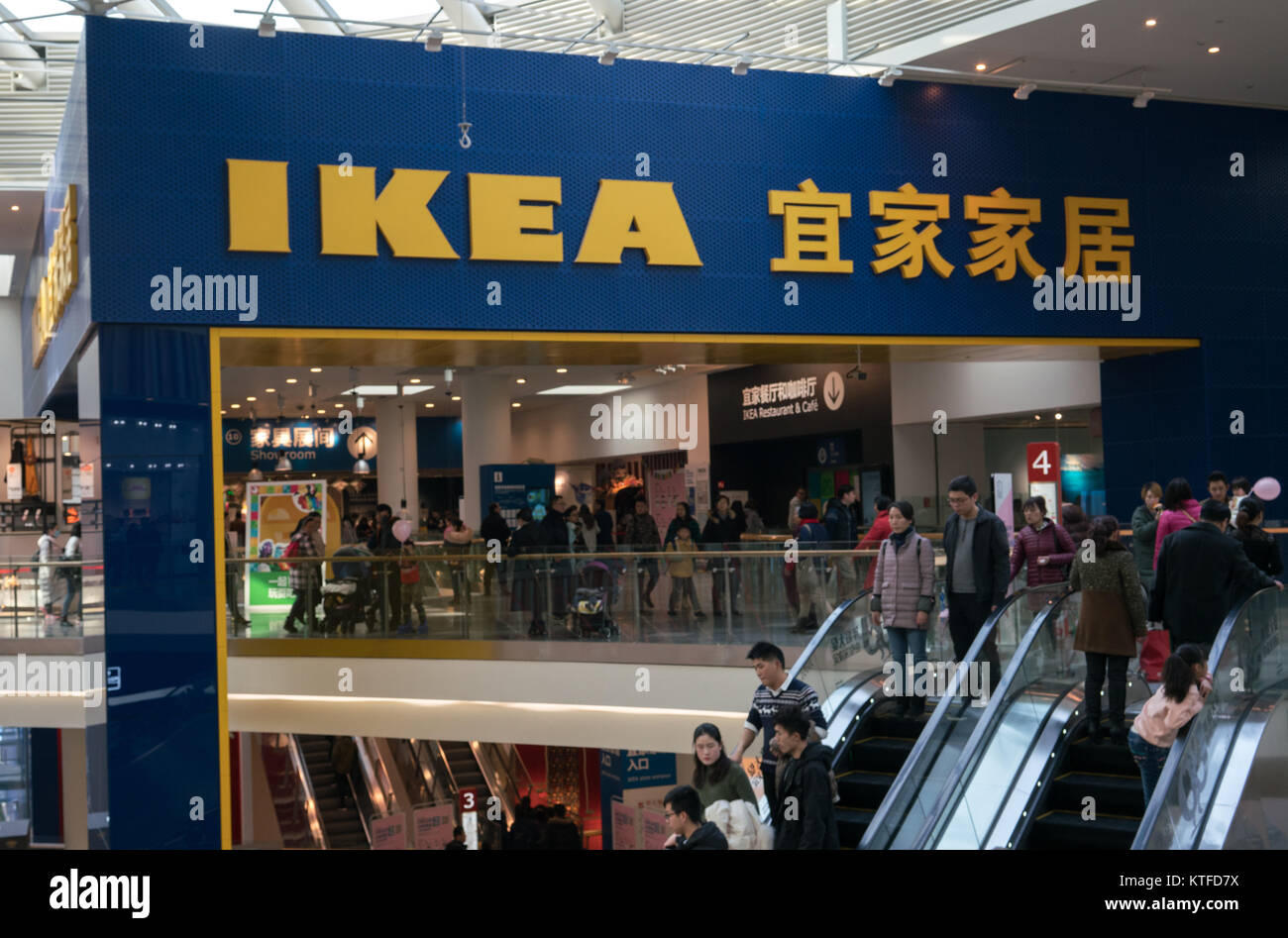 Outlet Brunnthal Ikea Store China Stock Photos And Ikea Store China Stock