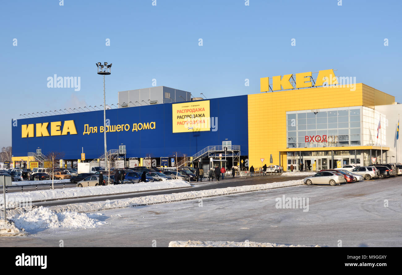 Sofas Ikea Lanzarote Ikea Stores Stock Photos Ikea Stores Stock Images Alamy