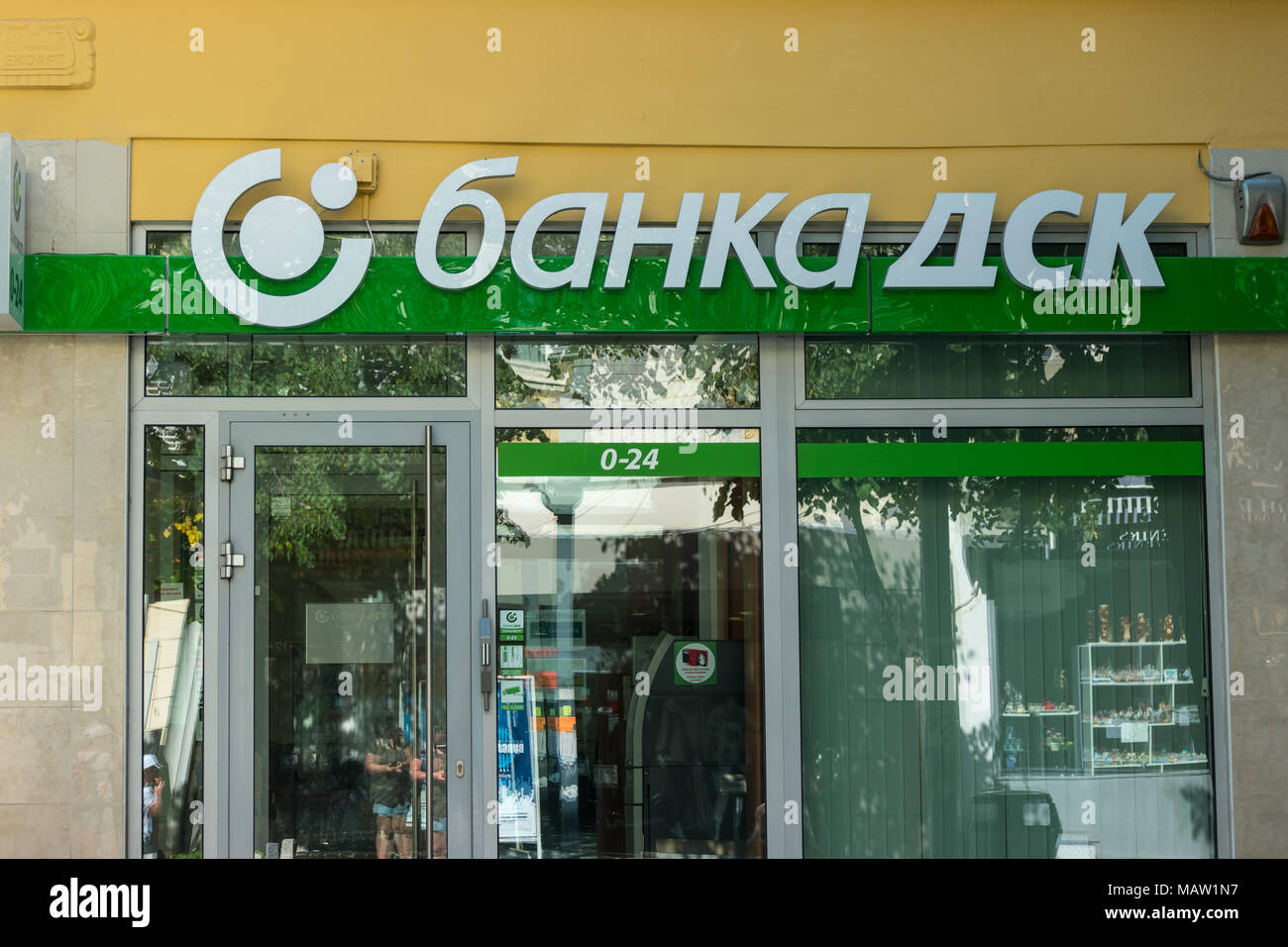 Dsk Doors Dsk Stock Photos Dsk Stock Images Alamy
