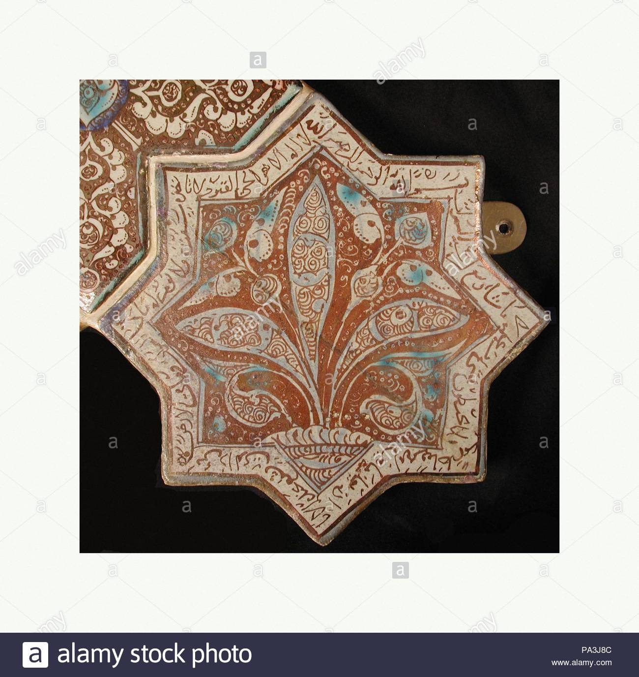 Motif Kursi Star Shaped Tile 13th 14th Century Made In Iran Probably Kashan