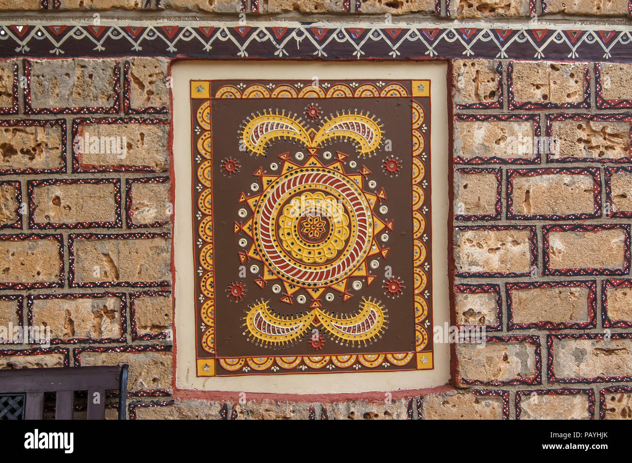 Wall Decoration Murale Traditional Mural Mud Work Of Gujarat India Clay Art For Wall