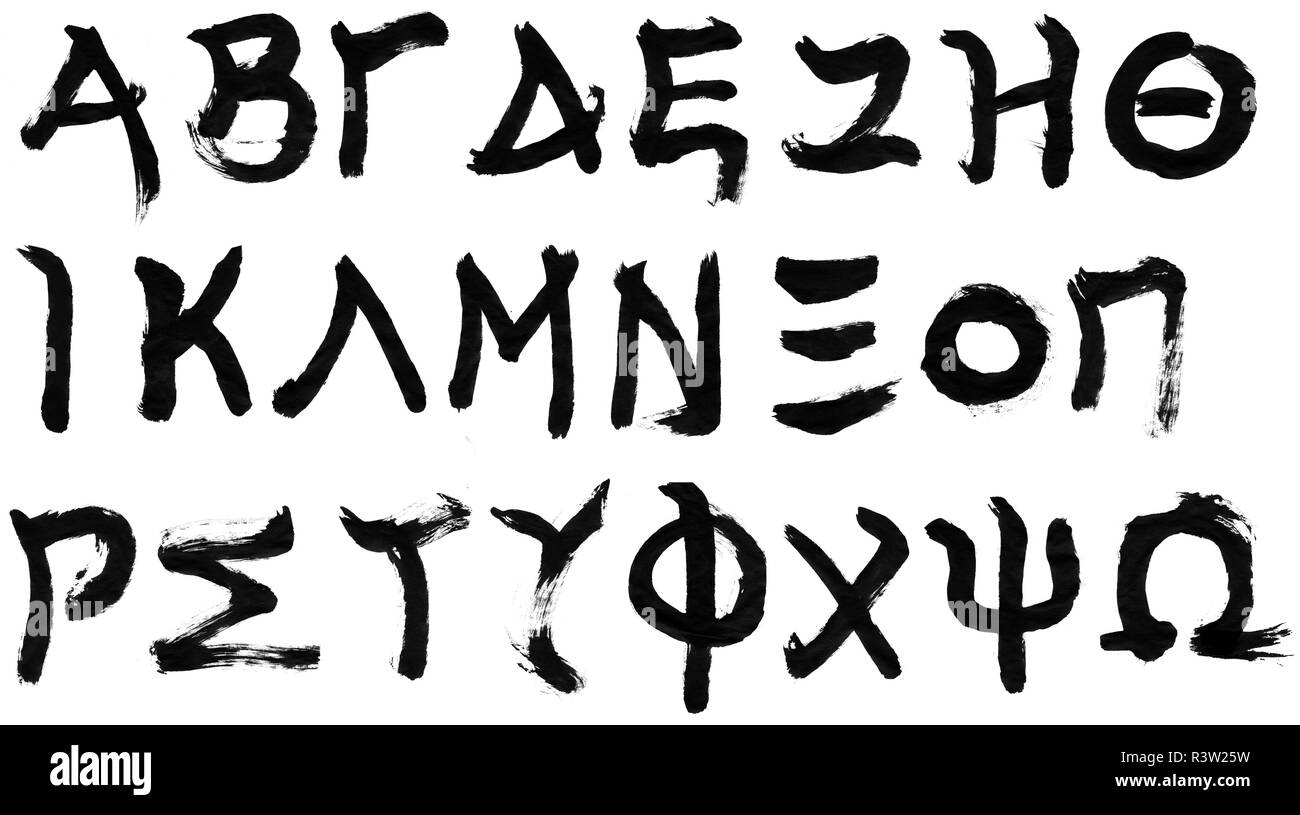 Calligrafia Old School Calligraphy China Black And White Stock Photos Images Alamy