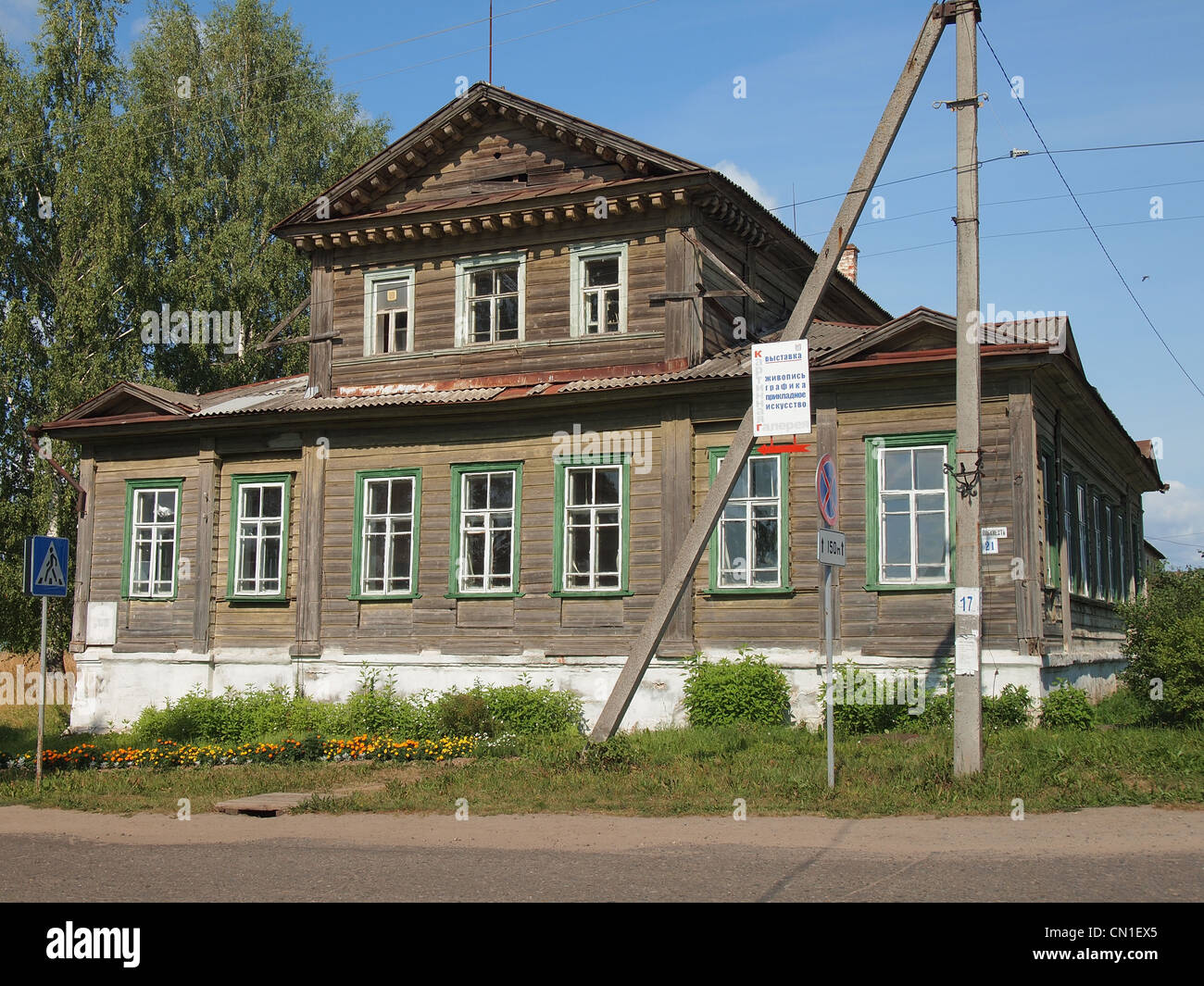 Russisches Holzhaus Myschkin Stockfotos And Myschkin Bilder Alamy