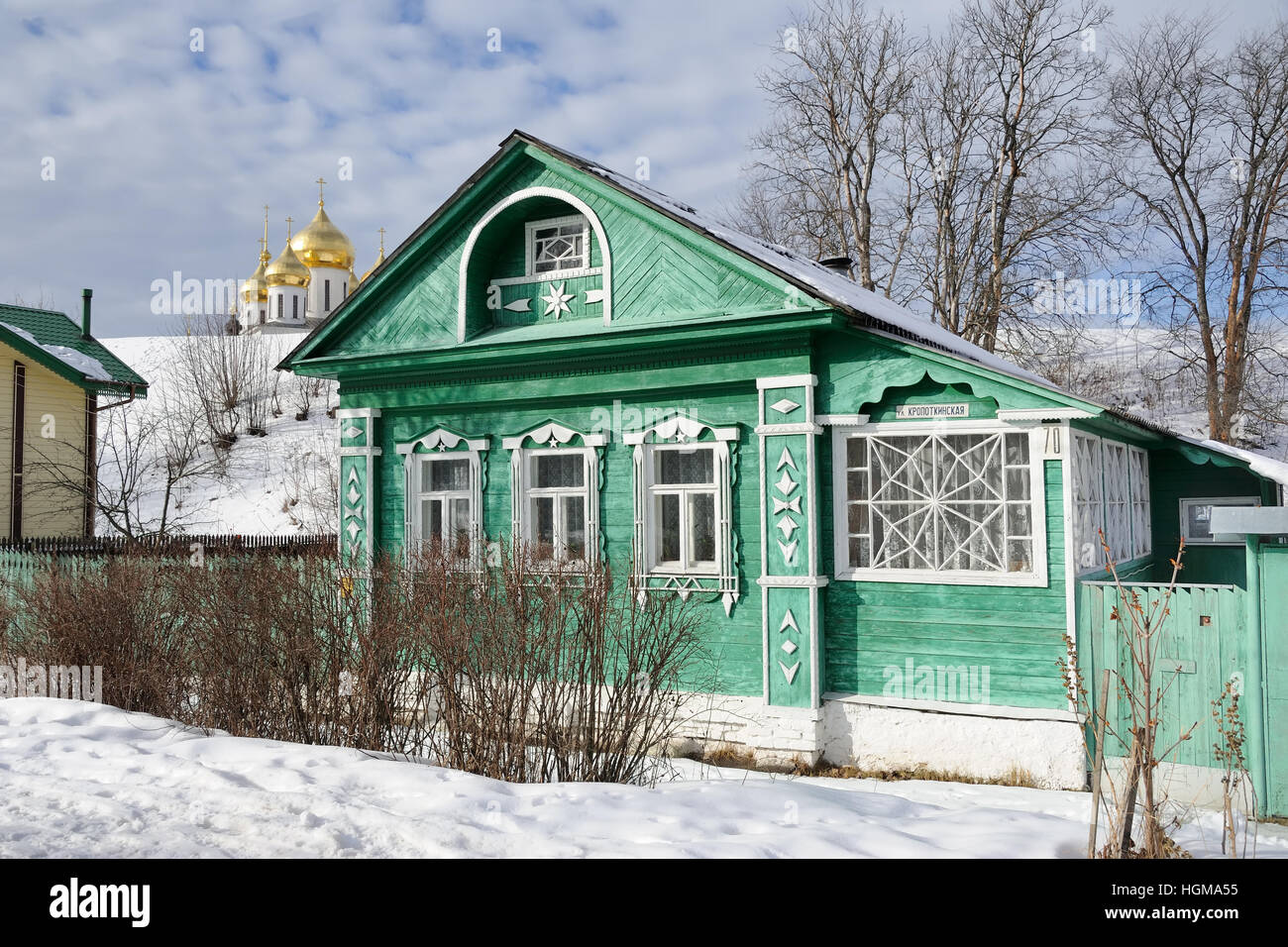 Russisches Holzhaus Street Wooden Houses Russia Stockfotos And Street Wooden