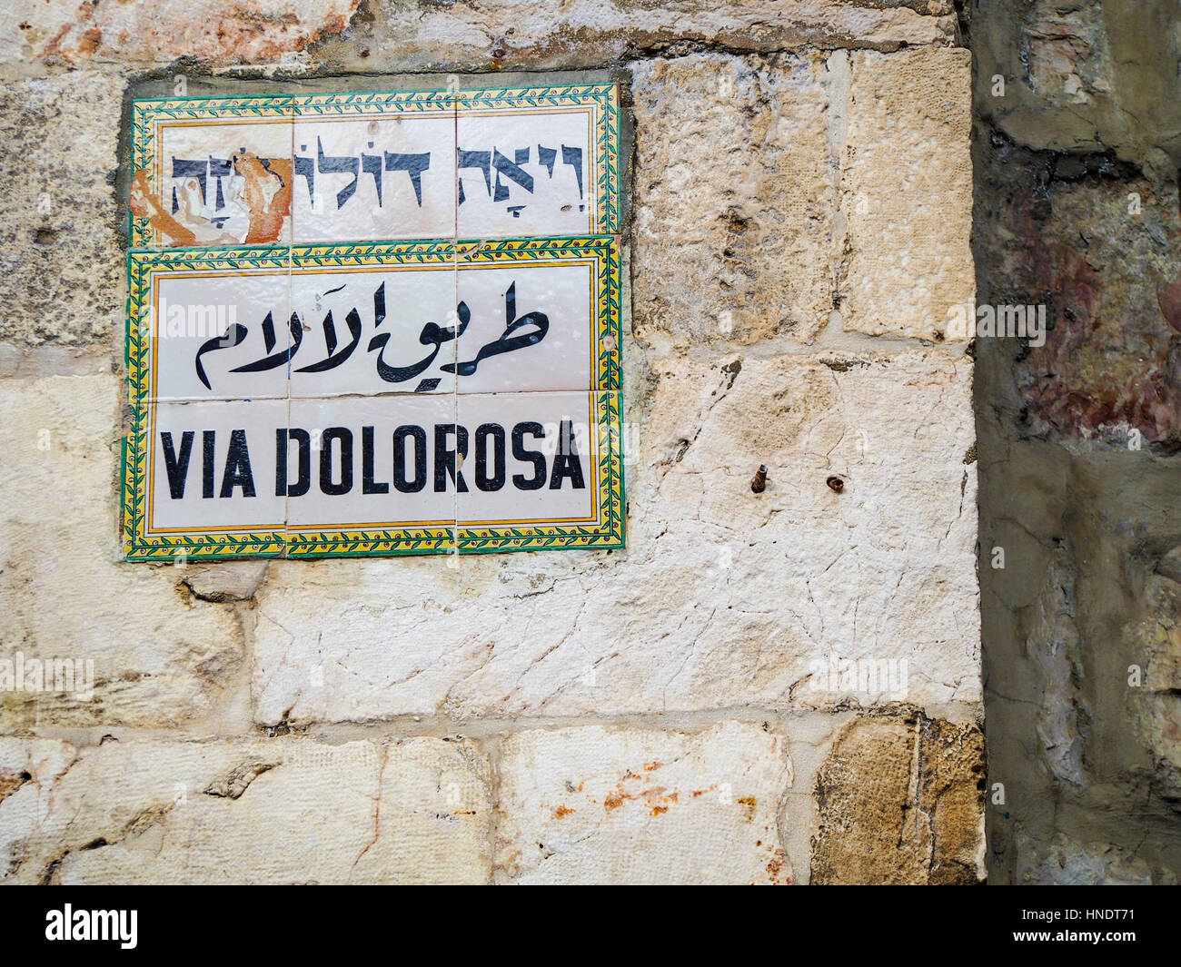 Jerusalem Stein Fliesen Via Dolorosa Sign Stockfotos And Via Dolorosa Sign Bilder