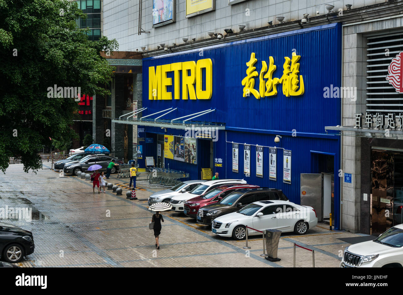 Cash Pool Niederlande Metro Cash Carry Store Metro Stockfotos And Metro Cash Carry