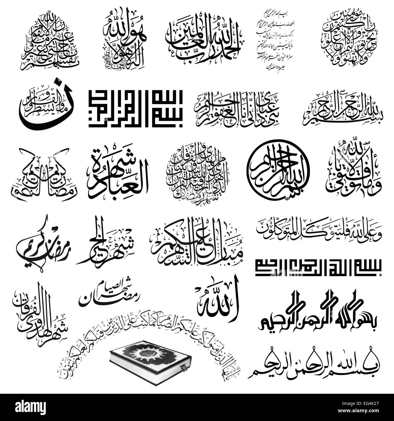 Calligraphie Arabe Clavier Arabic Alphabet Photos Arabic Alphabet Images Alamy