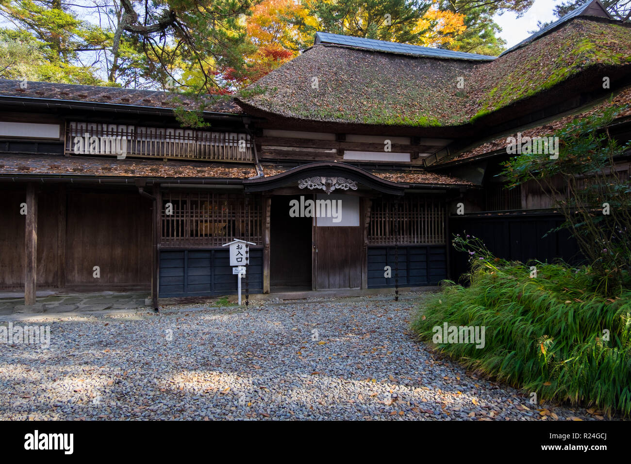 Manoir Japonais Traditional Japanese Roof On House Photos Traditional Japanese