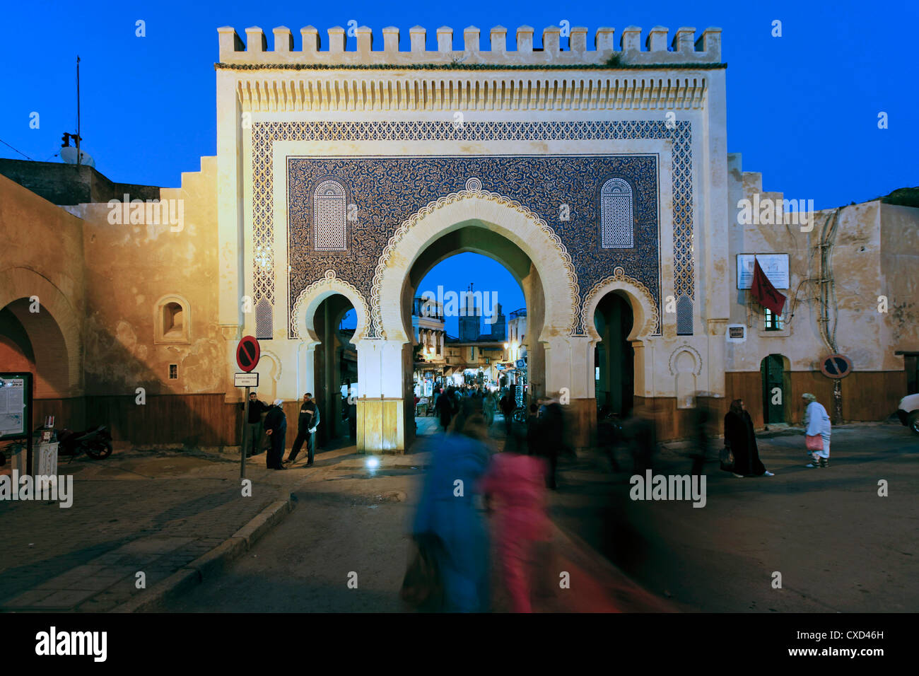 Piastrelle Marocco Middle Atlas Immagini And Middle Atlas Fotos Stock Alamy