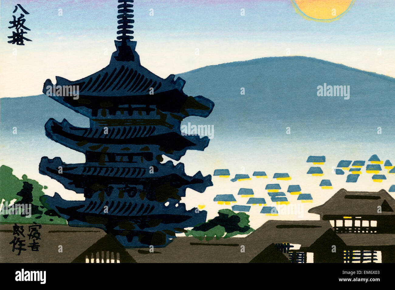 Pittura Giapponese Periodo Edo Japan Painting Immagini And Japan Painting Fotos Stock Alamy