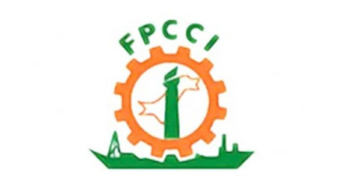 FPCCI not to compromise on interests of business community Alam