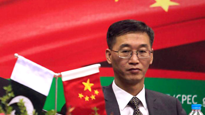 China has no objection to Saudi investment in CPEC Pakistan Today