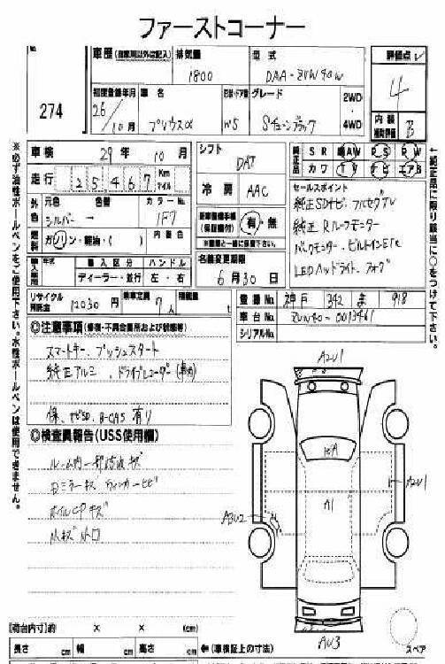 2014 toyota tundra wiring diagrams color code toyota