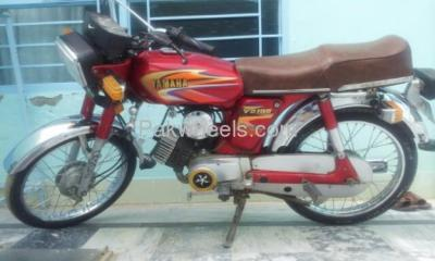 Used Yamaha Royale YB 100 2009 Bike for sale in Quetta - 108179 | PakWheels