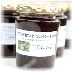 cafe fua のブルーベリージャム