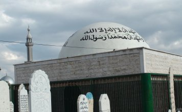 قبر معاوية بن يزيد في الشام