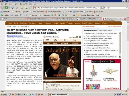 The omnipresent mr.advani