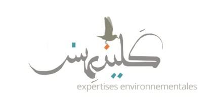 Calidris en arabe complet blanc copie