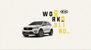 Kia-Motors-Work-Blind-Spot-cotw