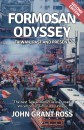 Cover of Formosan Odyssey, by John Grant Ross
