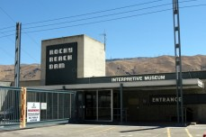 Rocky Reach Dam Interpretive Center