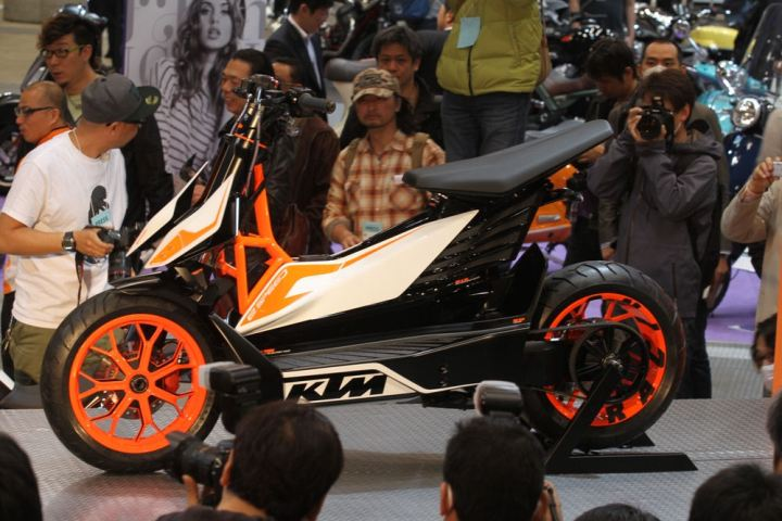 ktm electric scooter