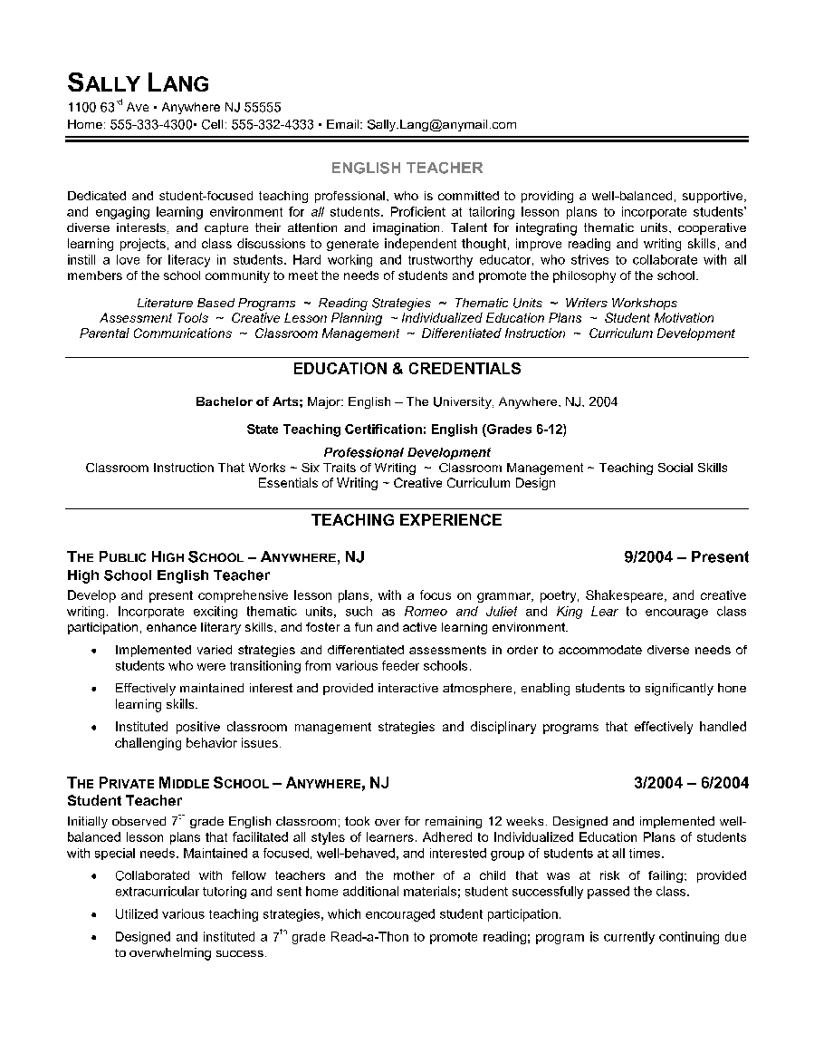 sample english teacher resume